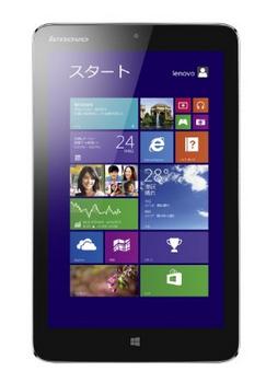 Lenovo IdeaPad Miix2 8 59399891.png